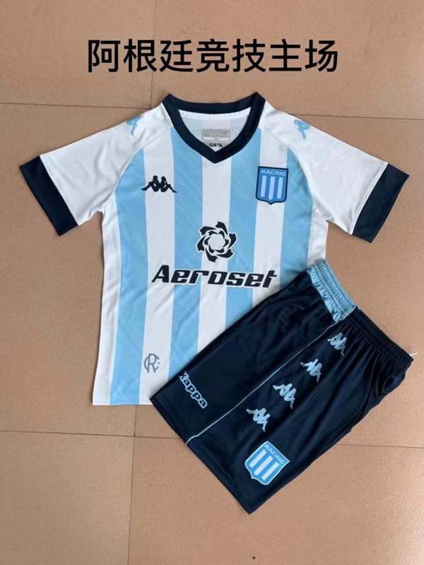 Racing 2021 Kids Home Soccer Jersey